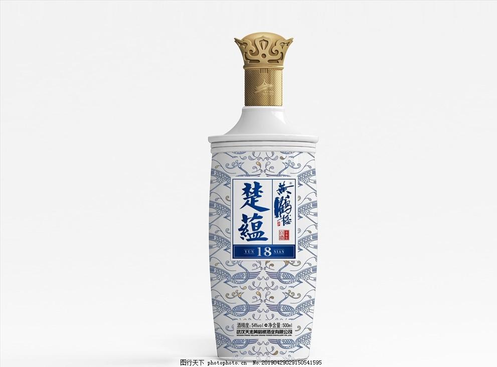 楚蕴 黄鹤楼 酒瓶 高档定制