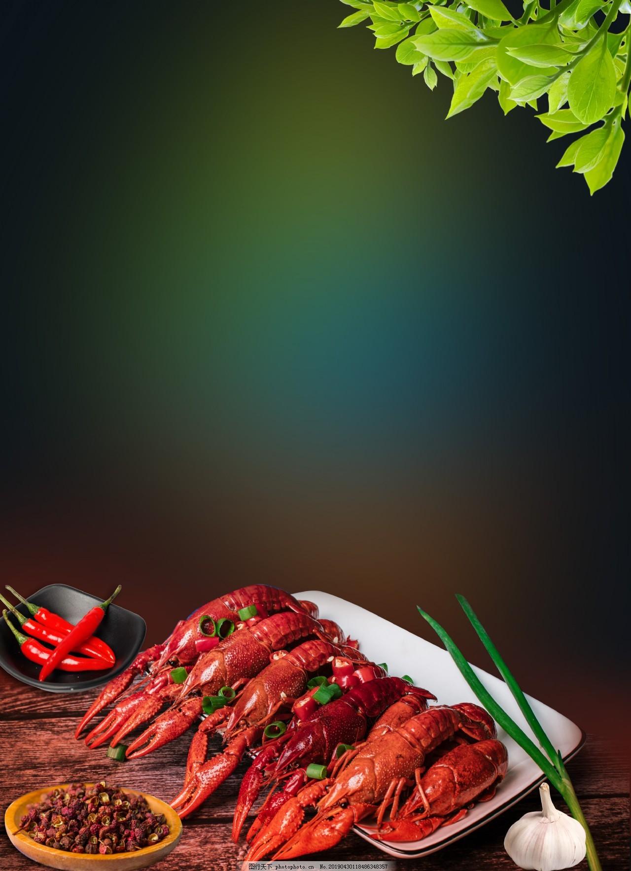 小龙虾海鲜模糊彩色黑色背景
