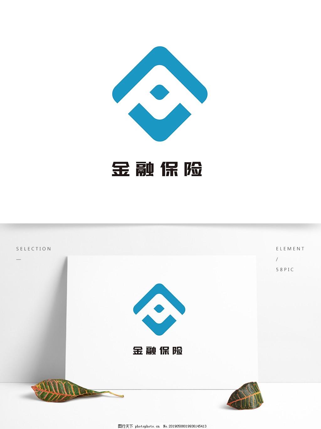 金融保险理财logo大众通用企业logo