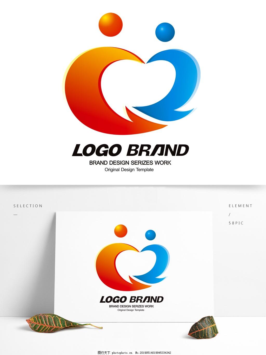 简约矢量红蓝爱心志愿者LOGO公司标志