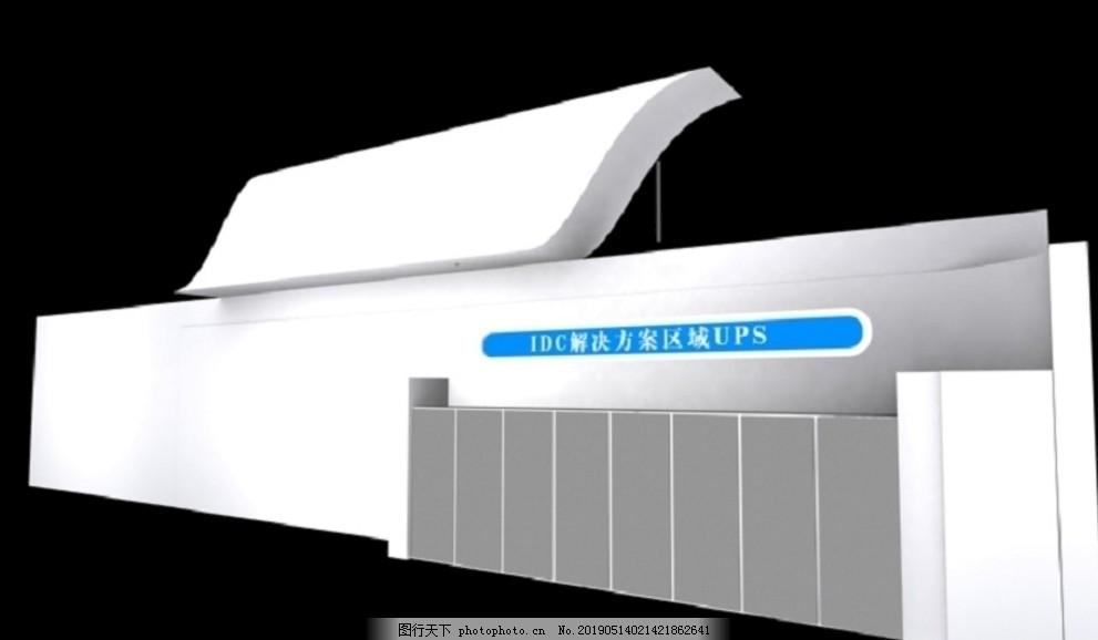 3d展览设计 展台设计 简洁