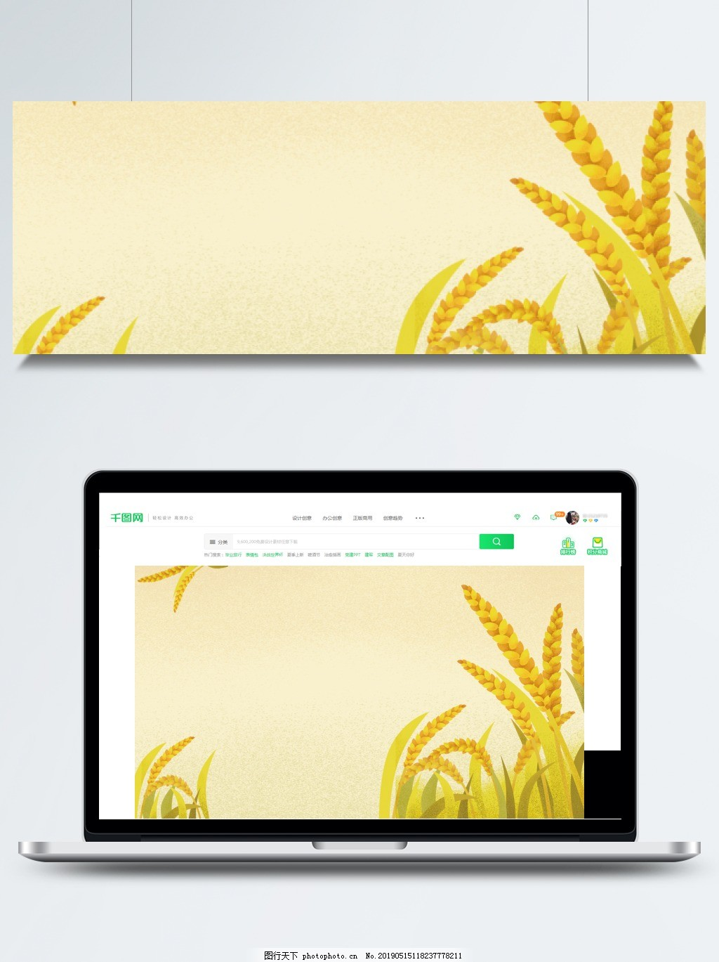 芒种节气麦穗背景设计