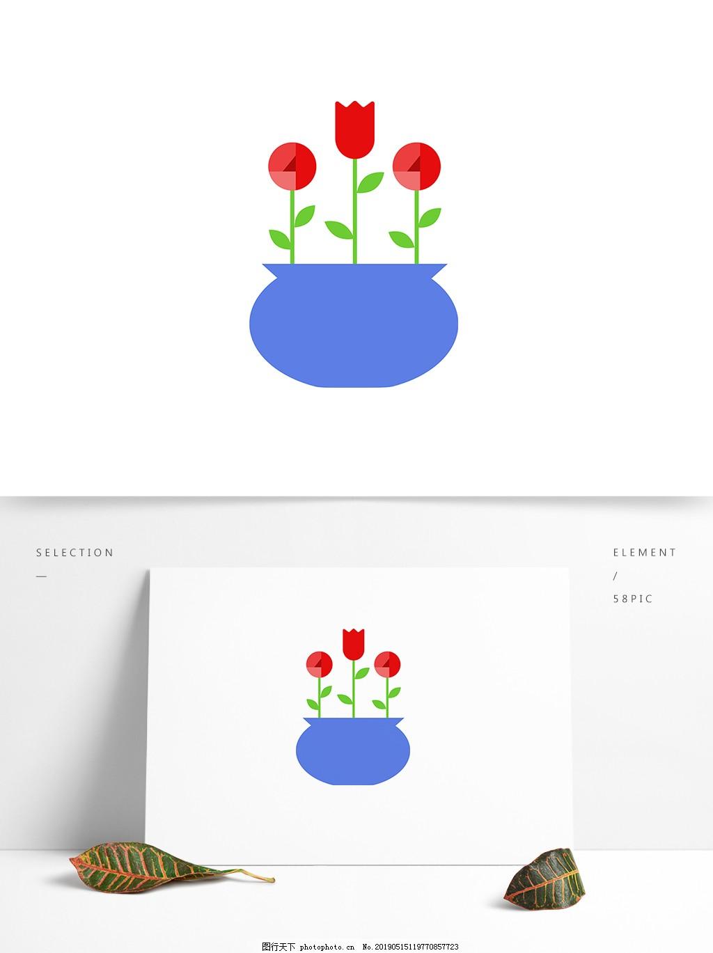 花朵花盆矢量元素