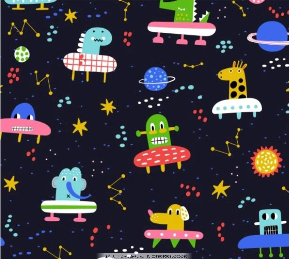 彩色太空图