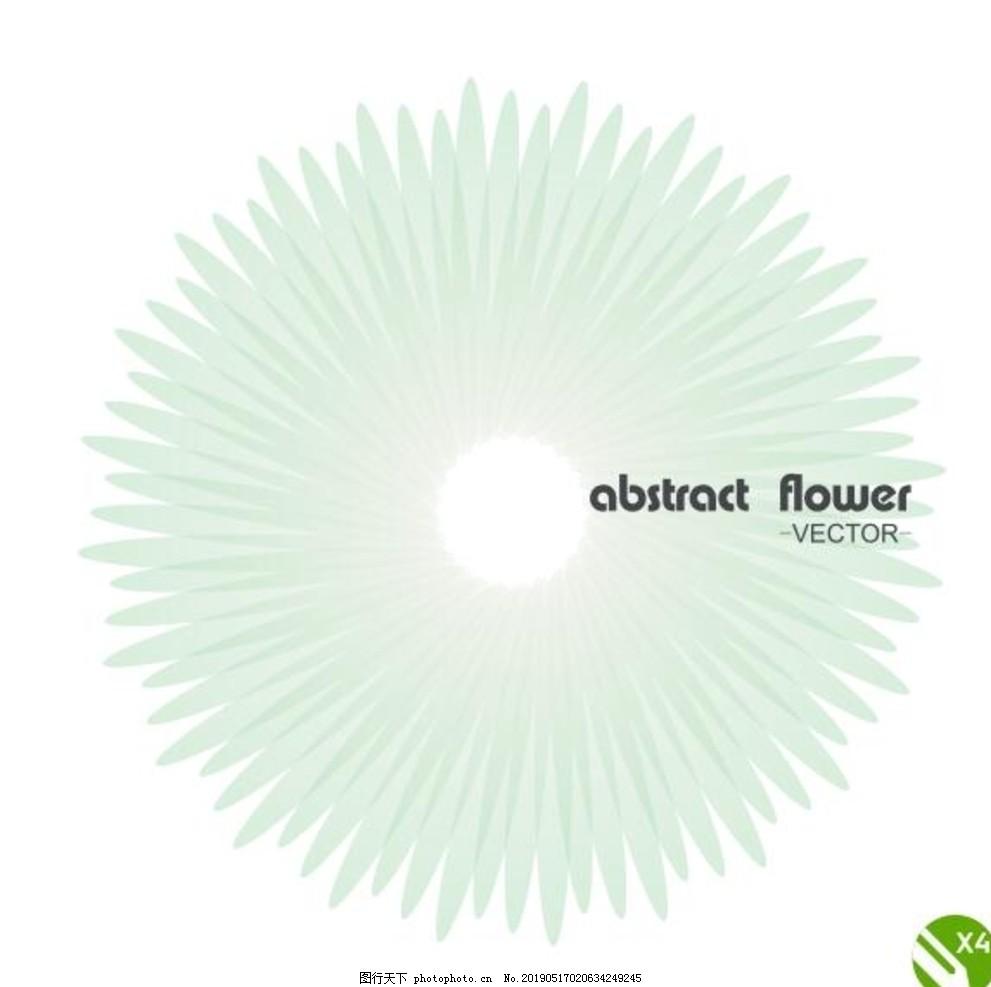 封面 几何花朵