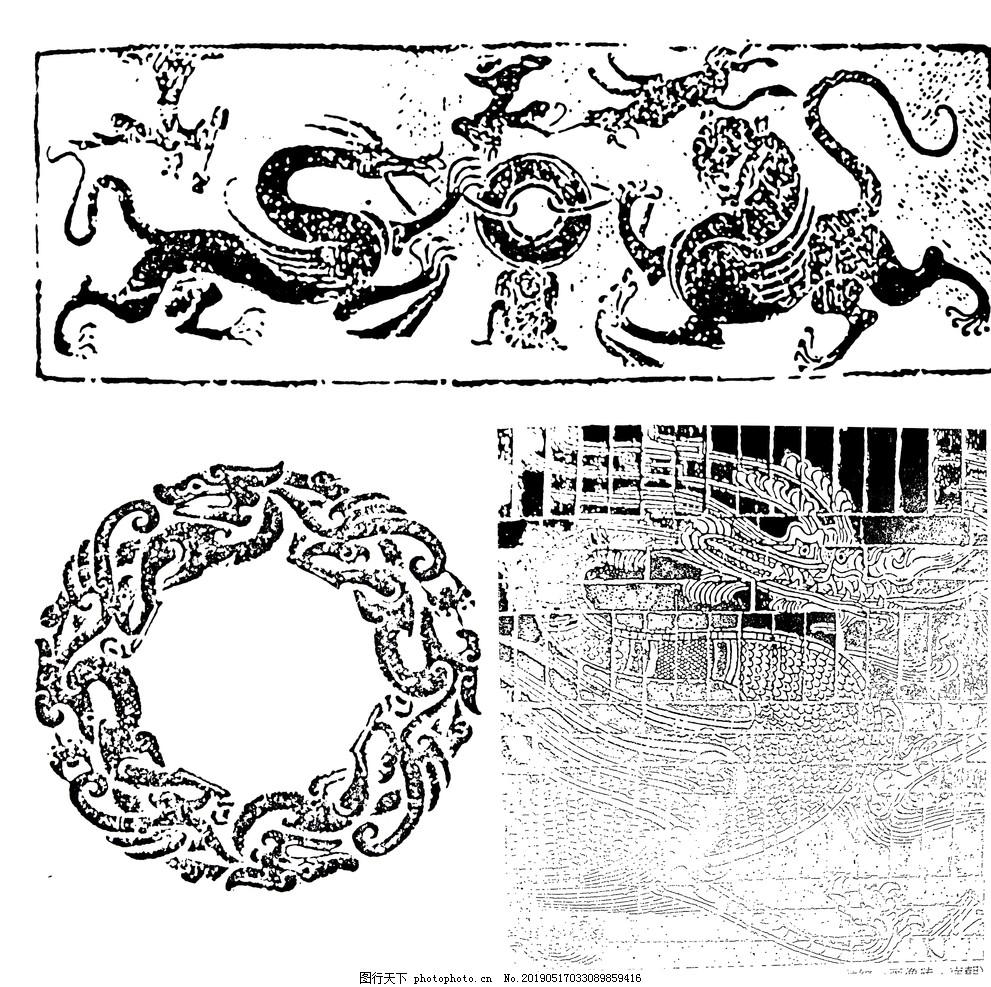 传统图案 图腾 龙纹 吉祥图案