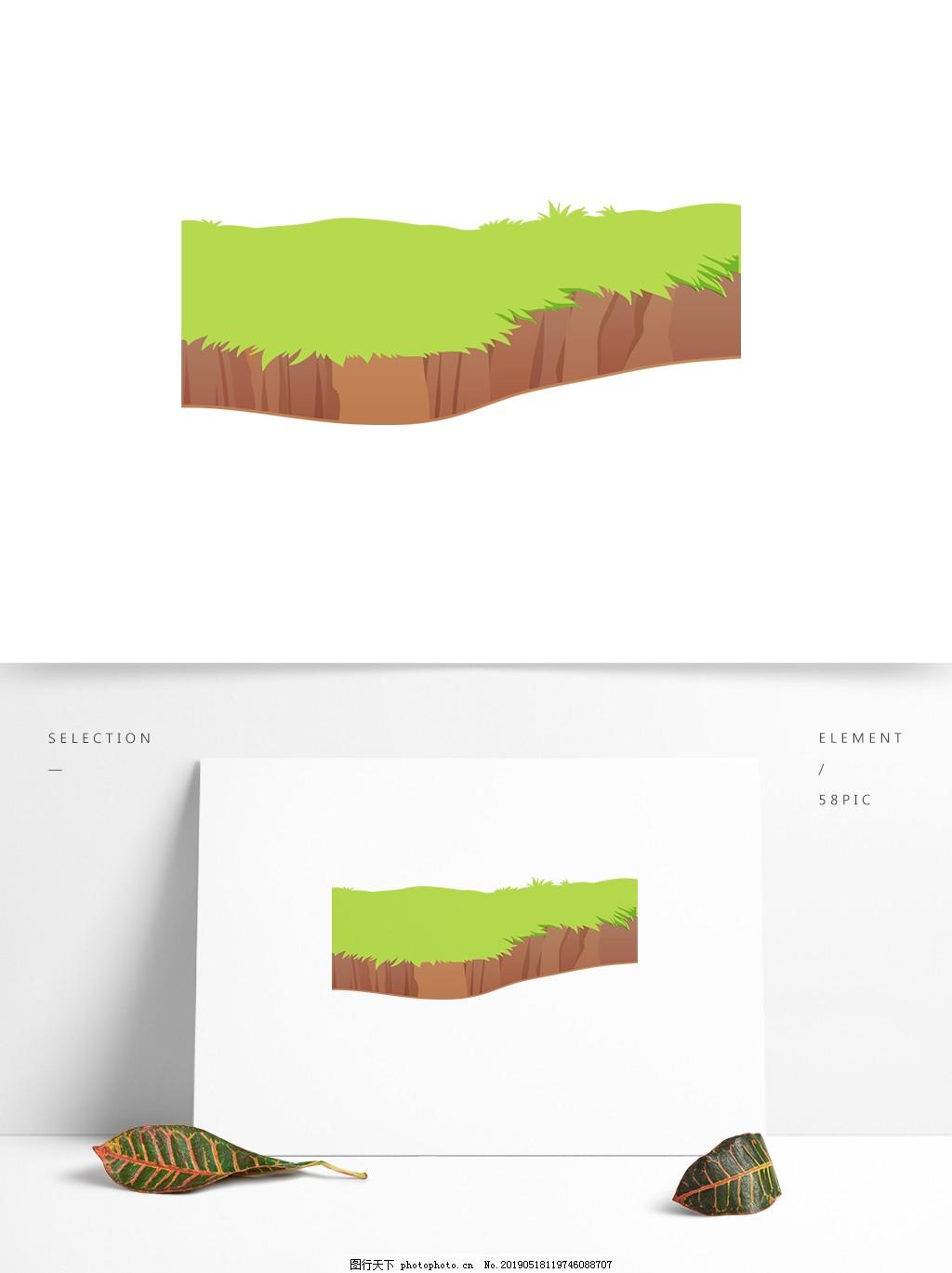 草地卡通草坪矢量元素