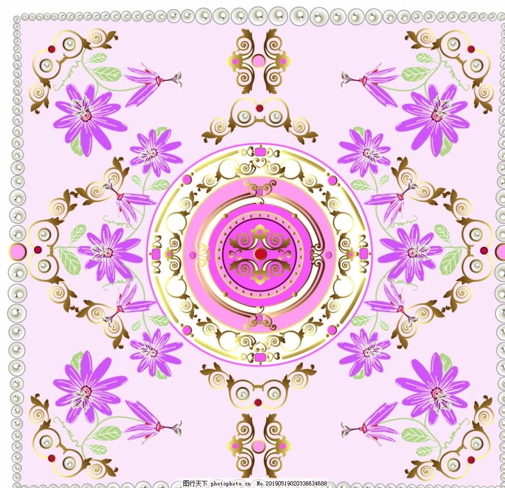 方巾彩色花