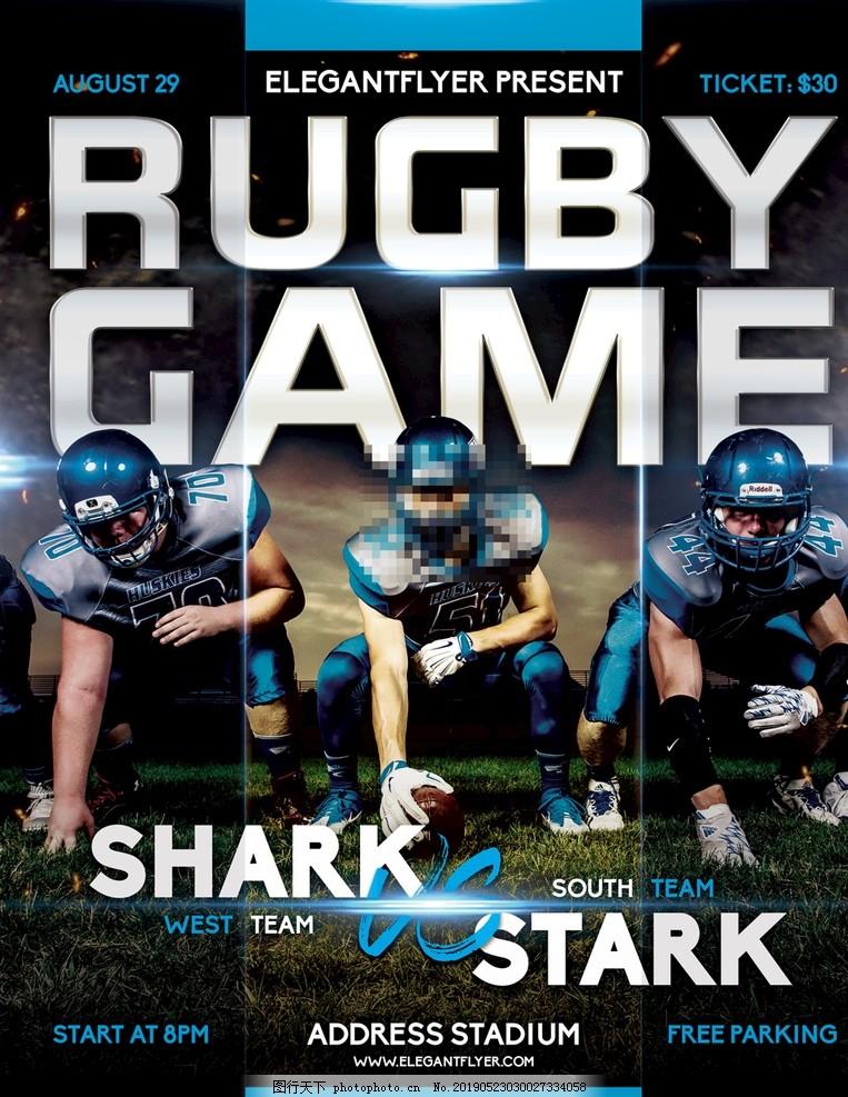 美国橄榄球大联盟海报