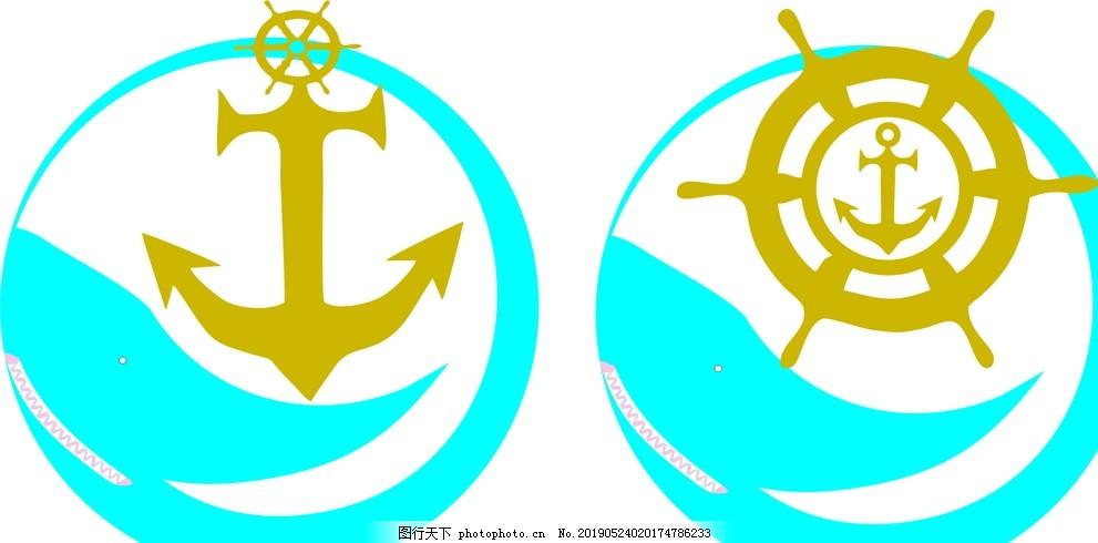 大白鲨海洋运输类矢量标志