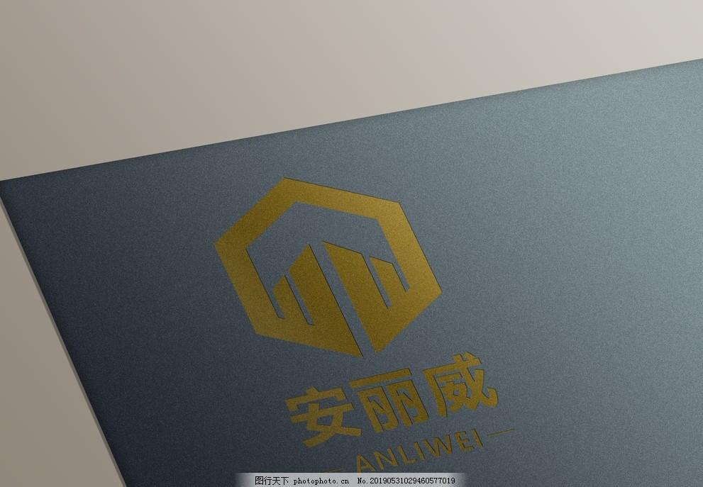 镀金logo设计