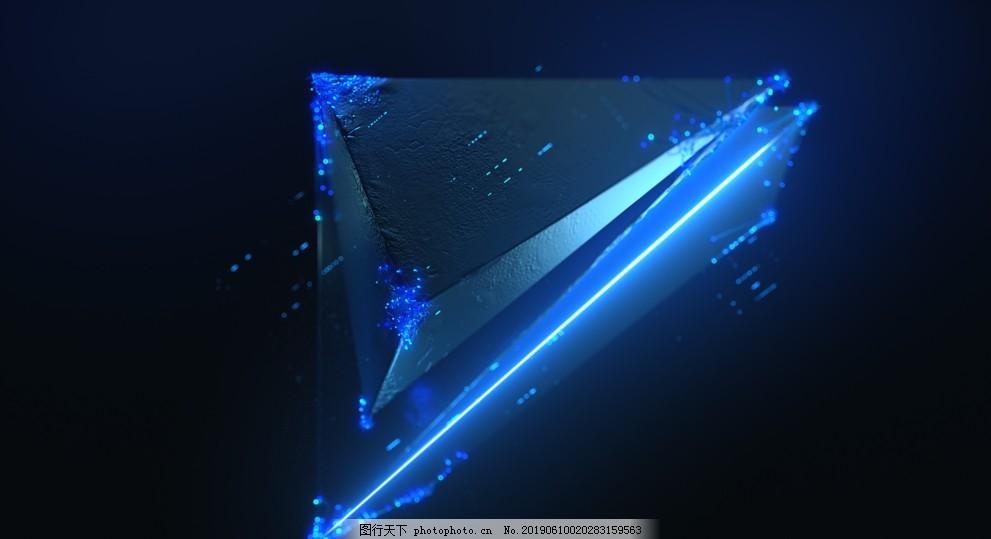 蓝色炫光几何背景