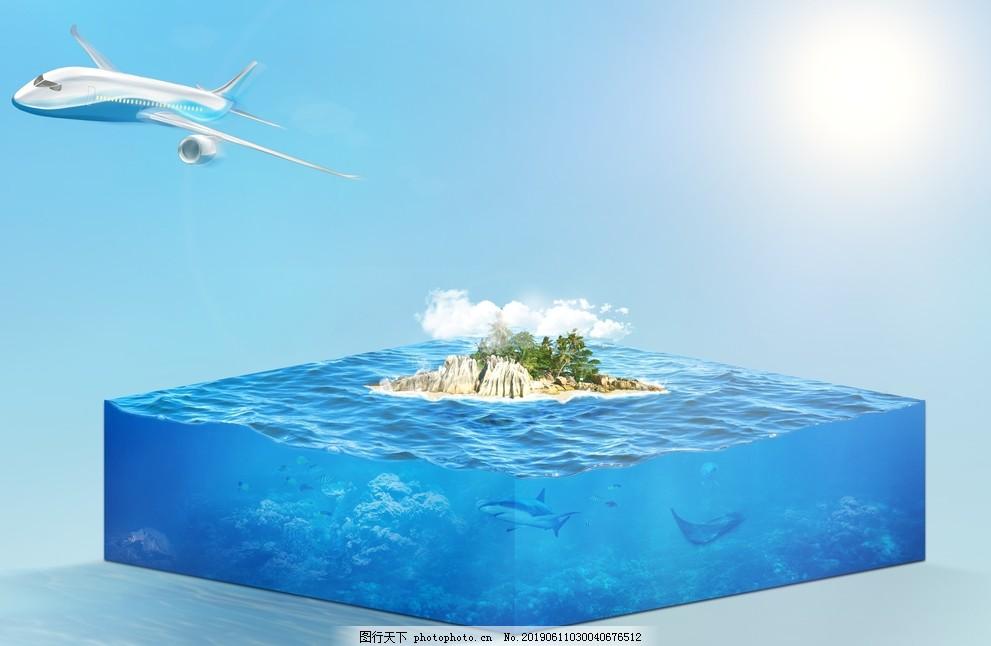 蓝色 夏日 清爽 水立方 飞机