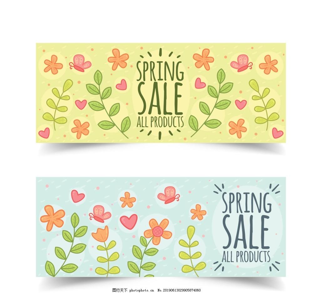 2款彩色花卉春季促销banne