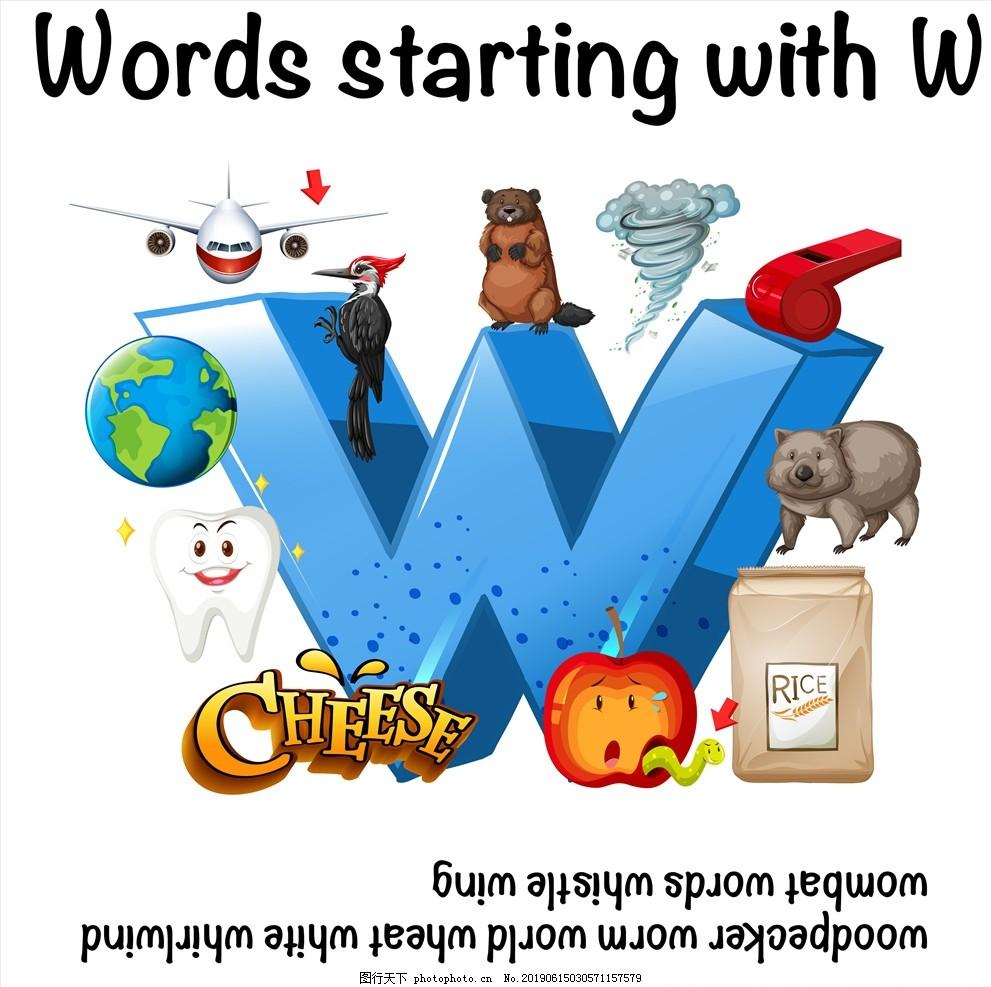 英语单词学习