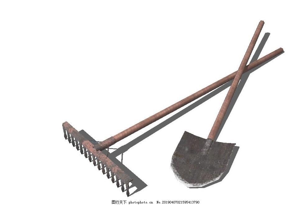 农具模型,铁锨,铁耙子,SU素材,SU模型,草图大师模型,SKP模型