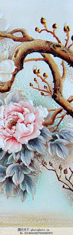 中式复古花卉富贵有余牡丹鱼四联,餐厅,卧室,客厅,客厅无框画,室内无框画,卧室无框画