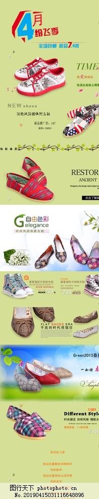 帆布鞋详情页,帆布鞋宝贝,鞋子,户外鞋,细节,产品,主推款