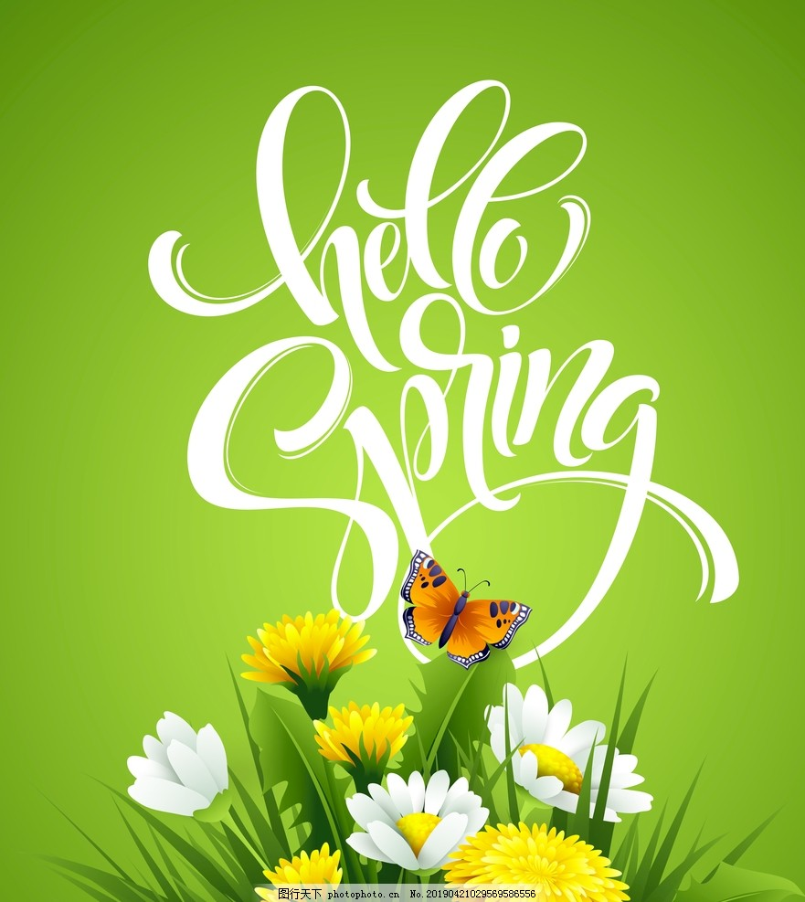 春季海报,春天,春天海报,促销,吊旗,春姿绽放,超市