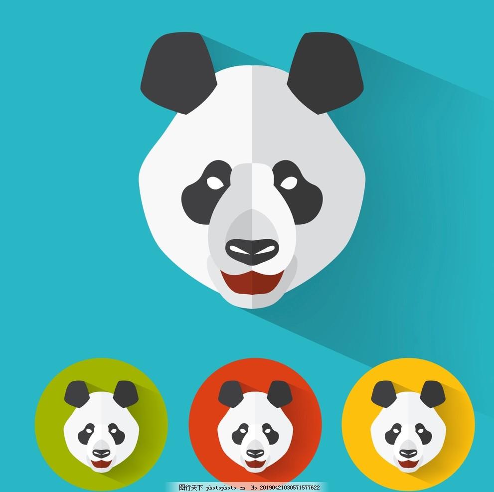 卡通动物头像,动物图标,动物头像图标,动物头部图标,动物矢量图标,矢量动物图标,卡通动物图标