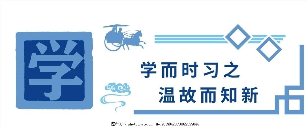 心灵鸡汤,文化墙,企业文化墙,学校文化墙,社区文化墙,党建文化墙,少年宫文化墙