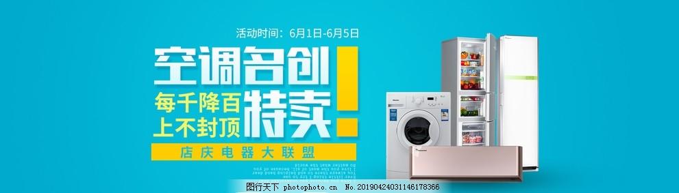 淘宝界面设计,数码海报,数码相机海报,照相,数码产品,产品广告,数码广告