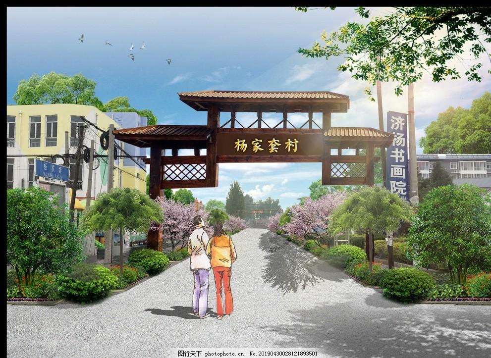 环境设计,规划设计,房地产设计,自然景观,效果图,鸟瞰图,城市规划