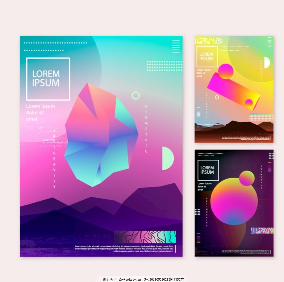 抽象创意画册设计,公司画册,企业画册,企业宣传册,公司宣传册,商务画册,商业画册