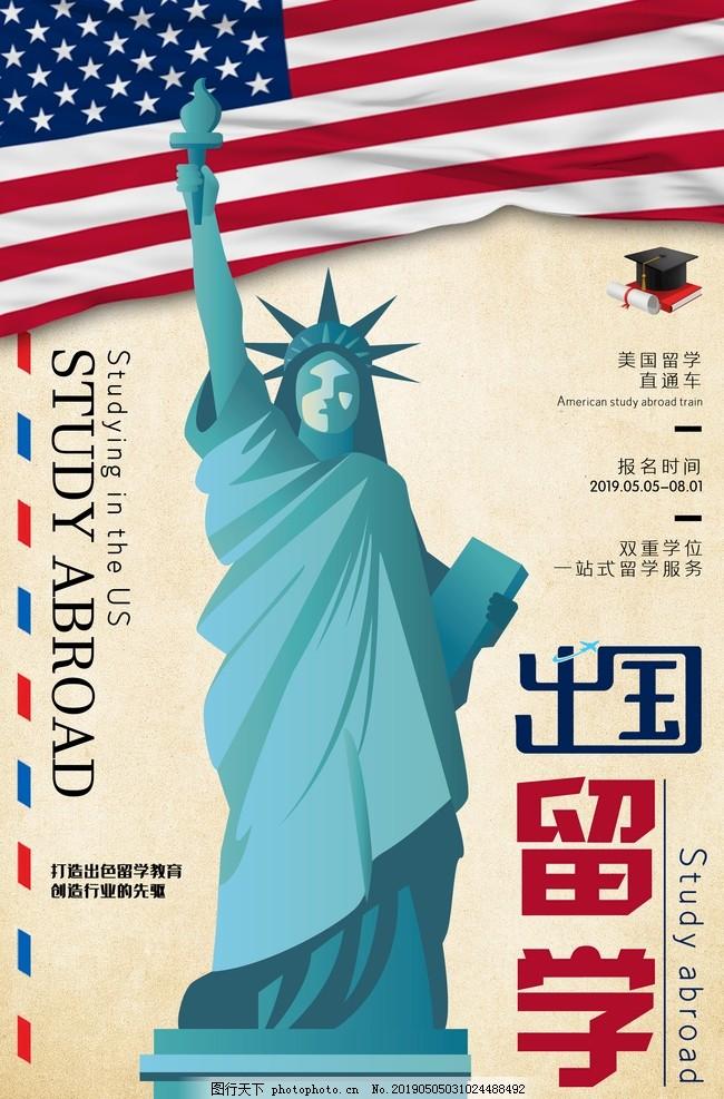 出国旅游,出国服务,旅游签证,出国留学中介,办理护照,出国劳务,出国打工