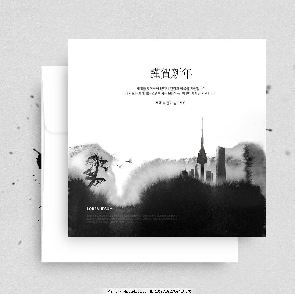 水墨中国,水墨画,中国风背景,中国风展板,中国风设计,中国风海报,中国风图片