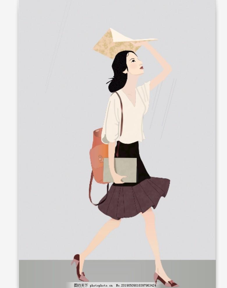 慵懒的步伐,女人,女孩,漂亮女生,职业装,职场女性,爱情