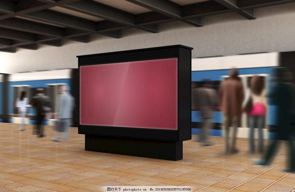 地铁广告牌样机,板,商业,海报,背景,城市,空间站