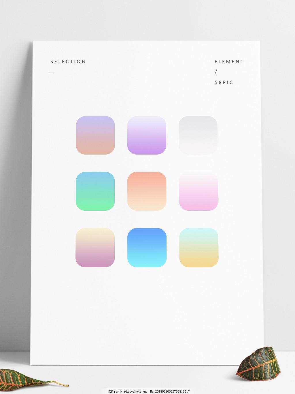 ps清新漸變預設工具,配色,顏色,輔助