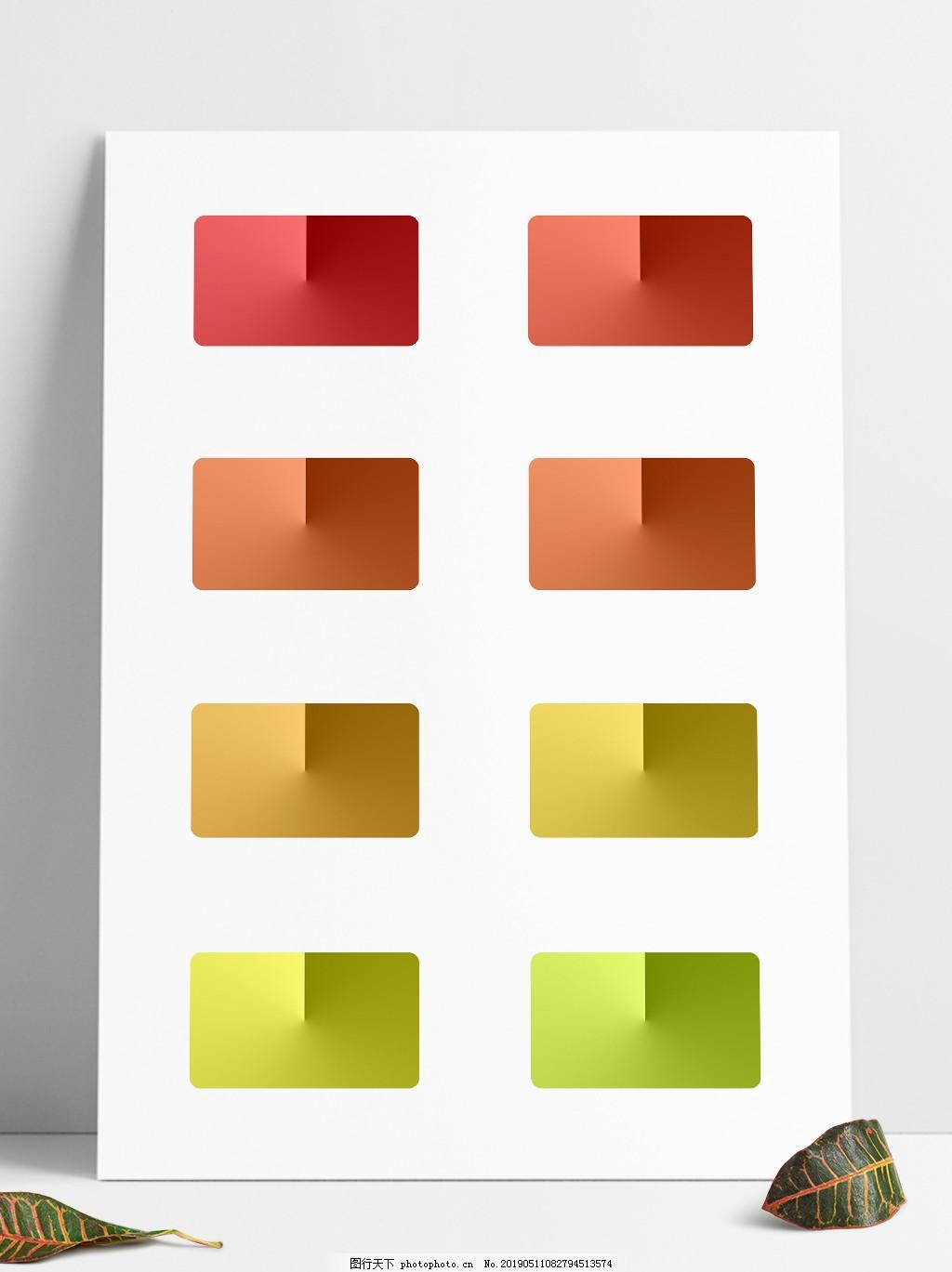 純色系ps工具漸變筆刷,色彩,模板