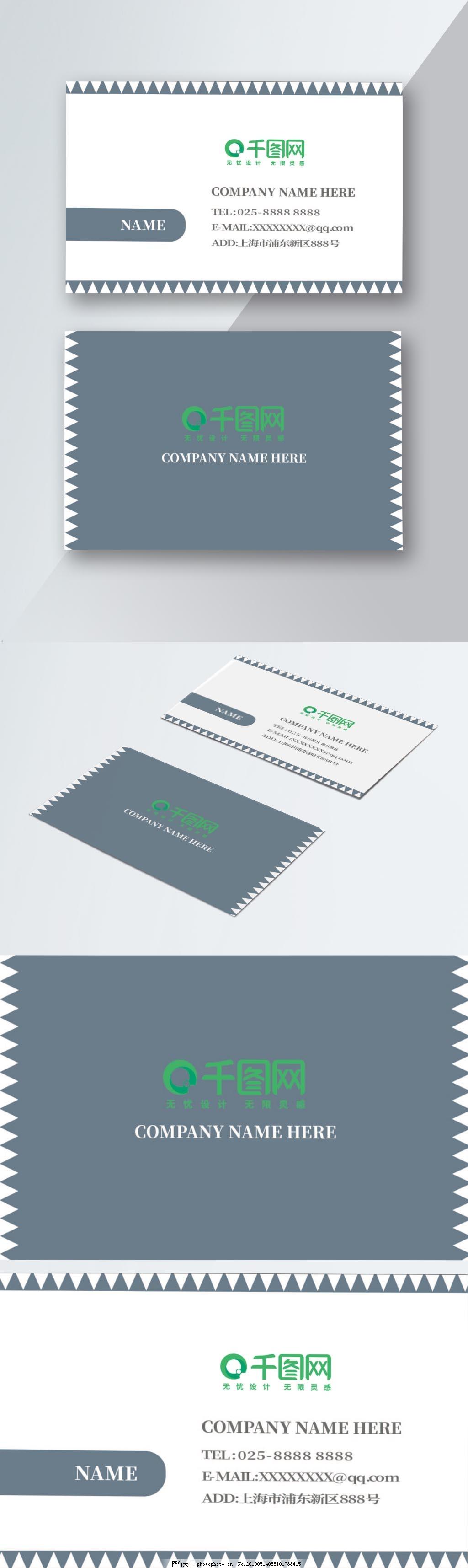 可商用欧式深蓝色风简约商务名片,设计