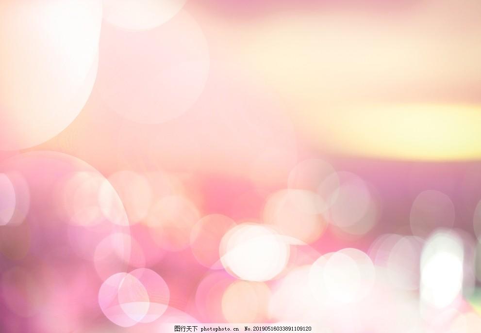 粉色背景,光晕,气泡,光斑,梦幻背景,背景素材,jpg