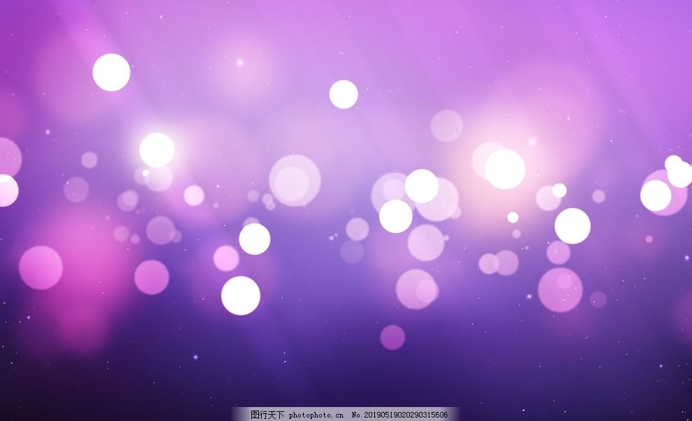 绚丽渐变,时尚梦幻,唯美渐变,流光溢彩,喜庆底纹,几何底纹,梦幻星空
