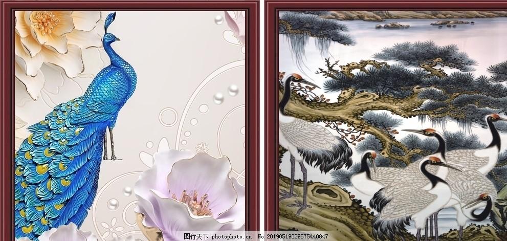 画,横版油画,装饰画,客厅装饰画,客厅无框画,烤瓷画,抽象画