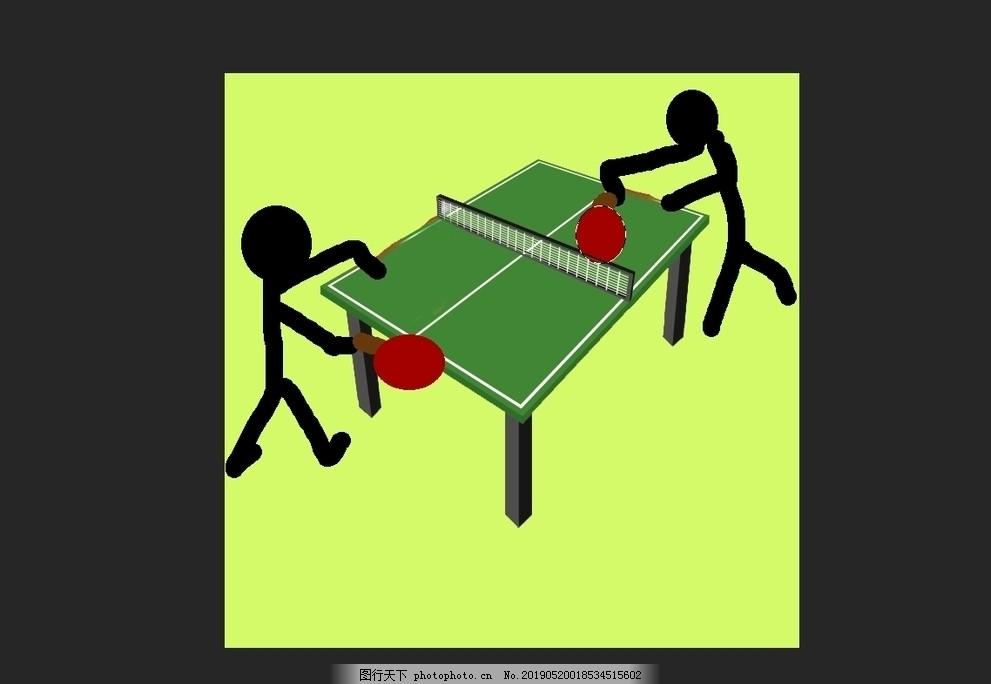 打乒乓球动图,火柴人,运动,乒乓球桌,gif,设计,动漫动画