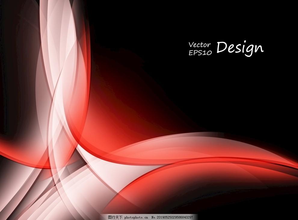 科技,背景,光线,未来,画册封面,封面背景,科技风背景