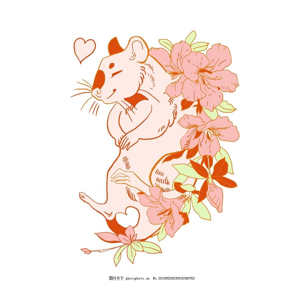 老鼠花卉图案设计,鼠年,花朵,花卉手绘,花卉涂鸦,鼠年吉祥物,2020