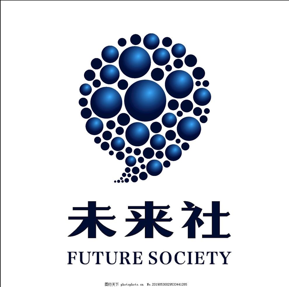 未来社,标志,逗号,符号,logo,图案,设计