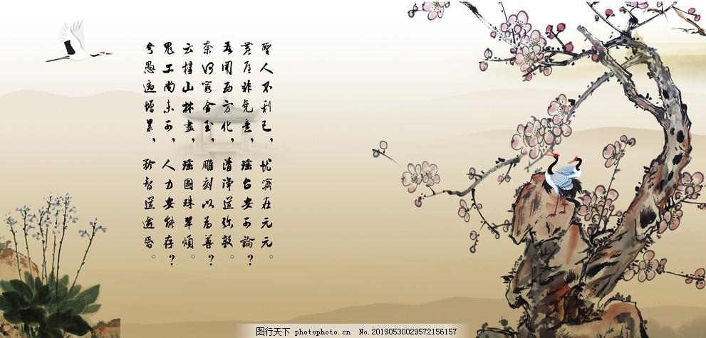 诗词,水墨画,中国风,国画,国画山水,中国水墨,装饰画