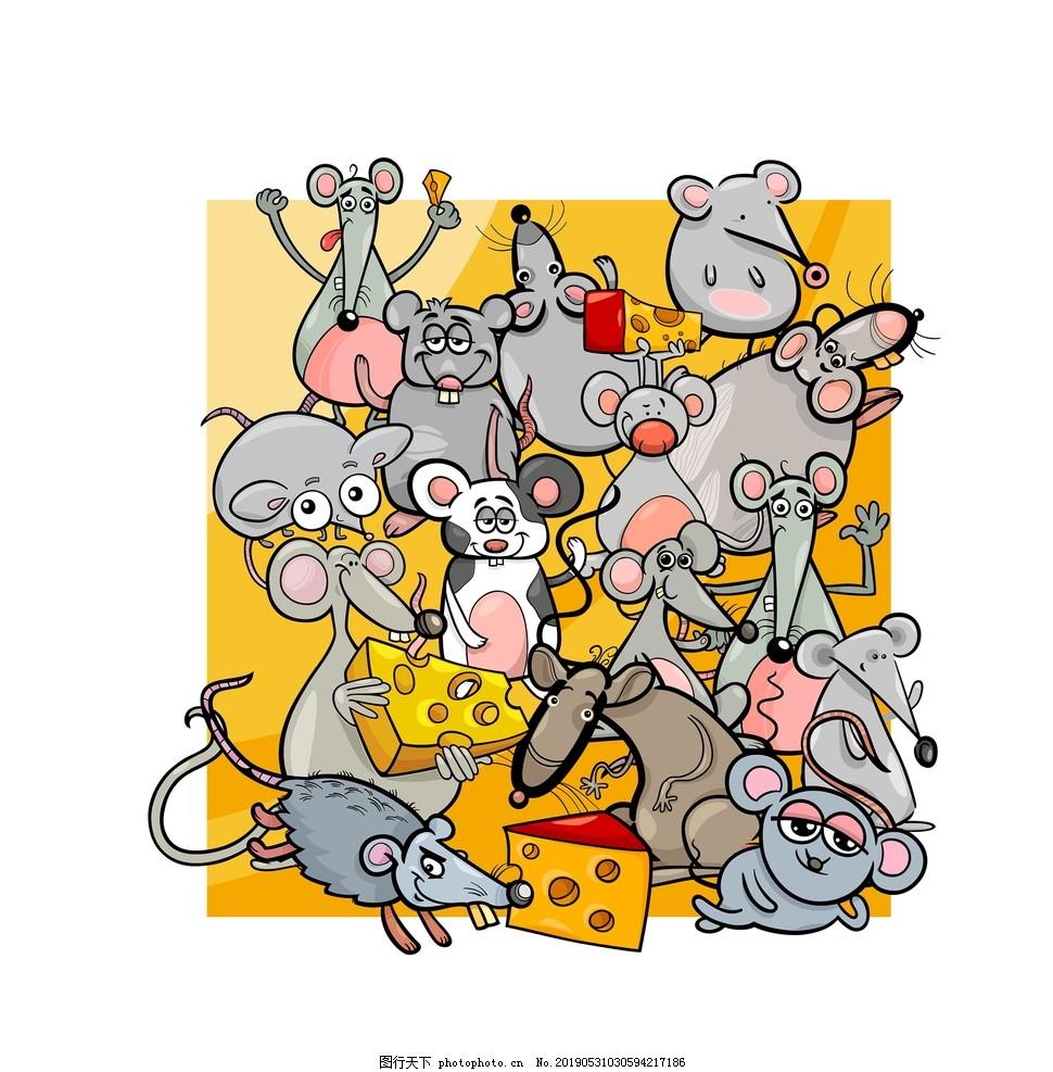 各种老鼠卡通形象,鼠年,鼠年吉祥物,奶酪,2020,手绘老鼠,老鼠手绘