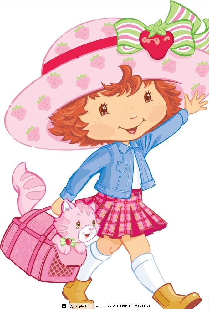 快乐童年,草莓,草莓女孩,手绘女孩,卡通草莓,水果草莓,生日庆典