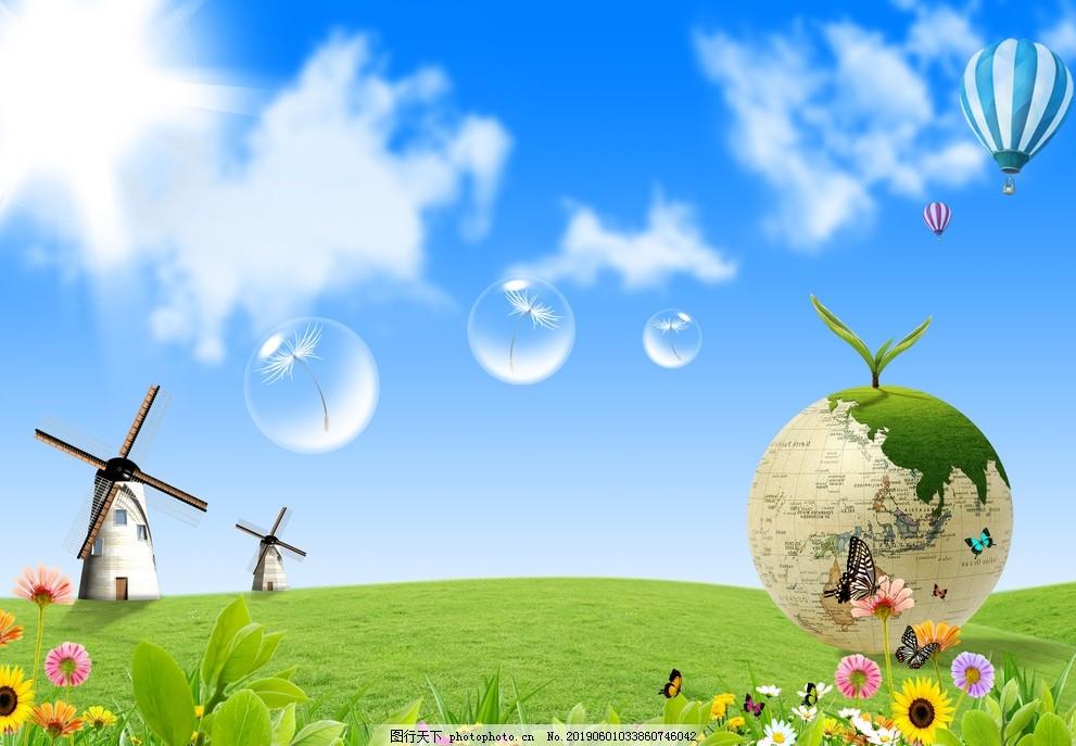 蓝天白云草地,蓝色背景,绿色背景,花草背景,卡通素材,卡通背景,天空