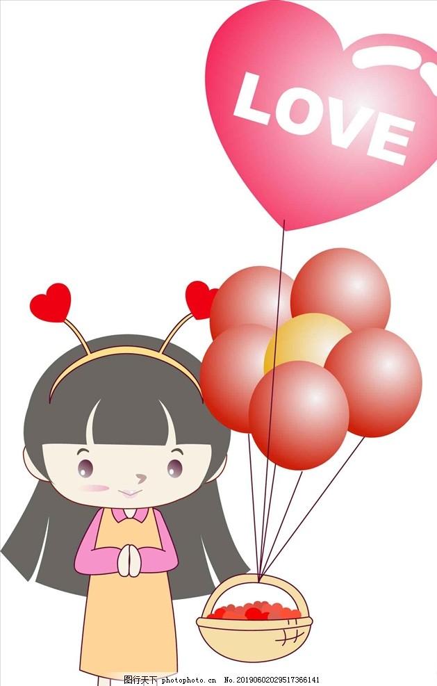 快乐童年,手绘女孩,卡通气球,生日庆典,生日礼物,爱心发卡,卡通手绘