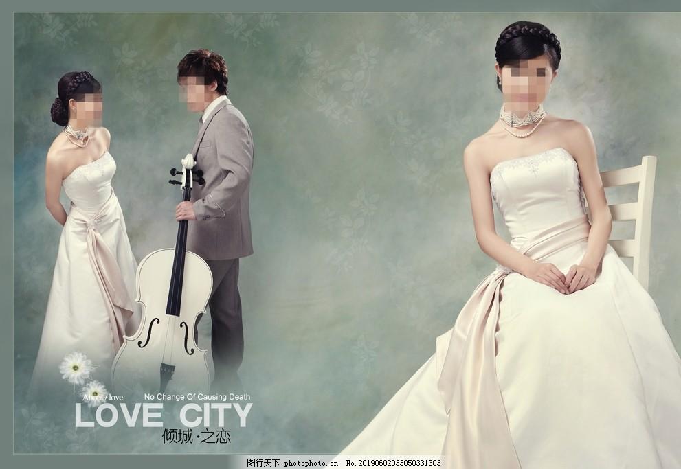 水墨风格,简单模版,白纱模版,旗袍模版,时尚婚纱模版,个性婚纱模版,黑色模版