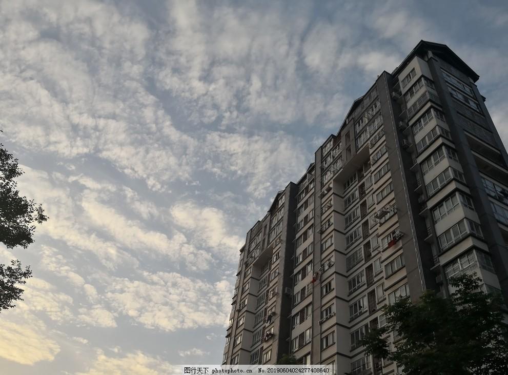 夕阳,天空,蓝天,白云,树木,房屋,风景