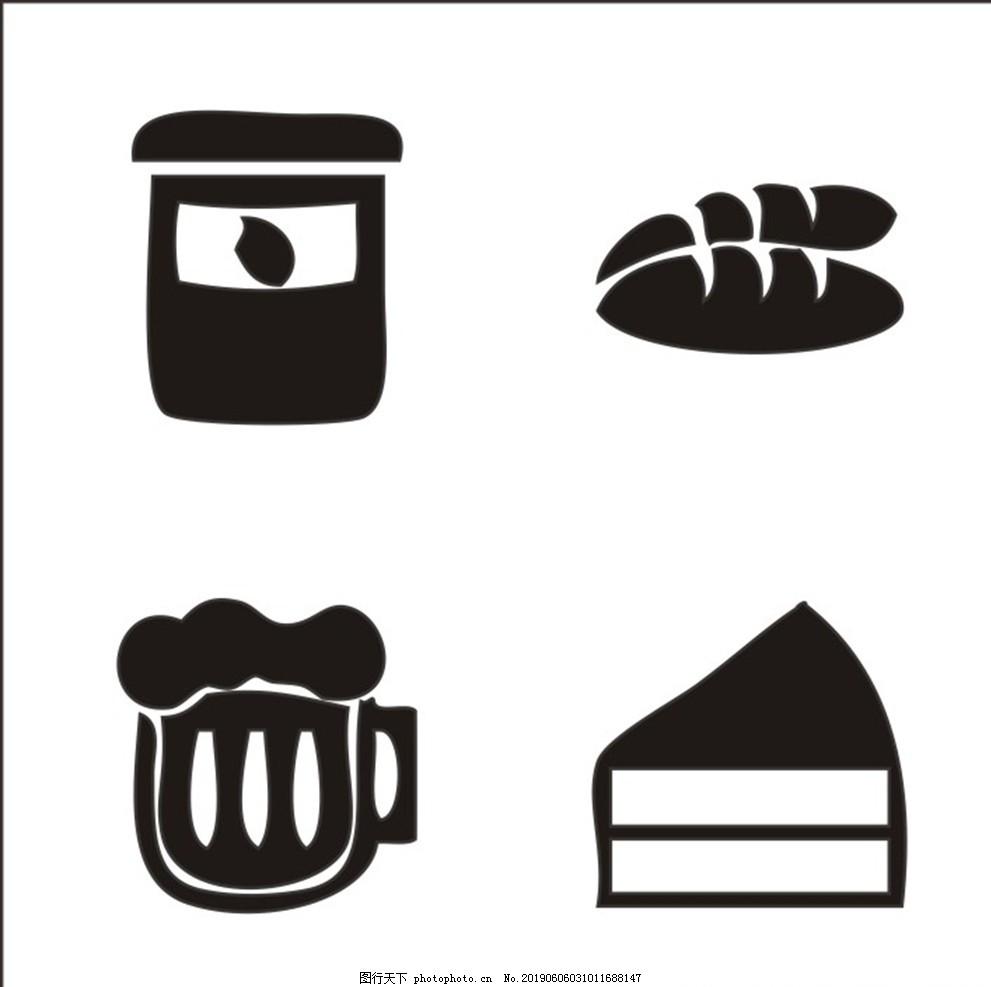 餐厅图标,炒菜,味精,厨房,刀,搅拌机,烤